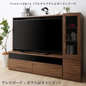 ミドルタイプテレビボードシリーズ city sign シティサイン 2点セット (テレビボード + キャビネット) ガラス扉