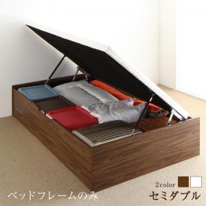 組立設置付 通気性抜群 跳ね上げすのこベッド Cehack セアック ベッドフレームのみ 横開き セミダブルサイズ 深さラージ セミダブルベッド ベット