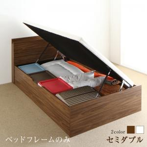 お客様組立 通気性抜群 棚コンセント付 跳ね上げすのこベッド Nikolay 二コライ ベッドフレームのみ 横開き セミダブルサイズ 深さラージ セミダブルベッド ベット