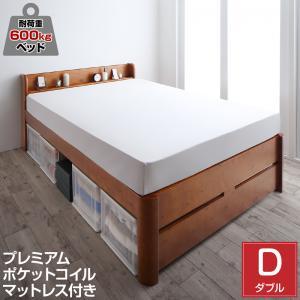 耐荷重600kg 6段階高さ調節 コンセント付超頑丈天然木すのこベッド Walzza ウォルツァ プレミアムポケットコイルマットレス付き ダブルサイズ ダブルベッド ベット