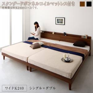 連結ベッド 棚付 コンセント付き ツイン すのこベッド Tolerant トレラント スタンダードボンネルコイルマットレス付き ワイドK240 (S + D)