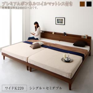 連結ベッド 棚付 コンセント付き ツイン すのこベッド Tolerant トレラント プレミアムボンネルコイルマットレス付き ワイドK220