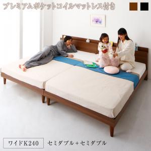 連結ベッド 棚付 コンセント付き ツイン すのこベッド Tolerant トレラント プレミアムポケットコイルマットレス付き ワイドK240 (SD×2)