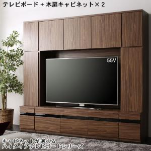 ハイタイプテレビボードシリーズ Glass line グラスライン 3点セット (テレビボード + キャビネット×2) 木扉