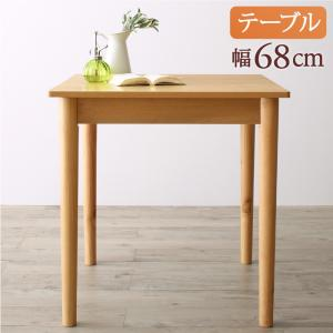 スペース有効活用 収納付き リビングダイニング myrtle メイトル ダイニングテーブル W68 ※テーブルのみ