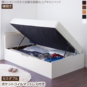 お客様組立 棚付き コンセント付き 大容量収納 跳ね上げ すのこ ベッド ポケットコイルマットレス付き 横開き セミダブルサイズ 深さラージ セミダブルベッド ベット