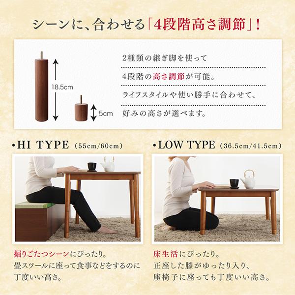 収納付きユニット畳掘りごたつシリーズ こたつテーブル 長方形 (75×105cm)