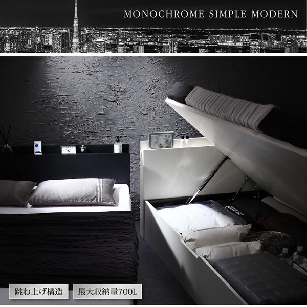 お客様組立 シンプルデザイン大容量収納跳ね上げ式ベッド Fermer フェルマー 薄型スタンダードポケットコイルマットレス付き 縦開き セミダブルサイズ 深さラージ