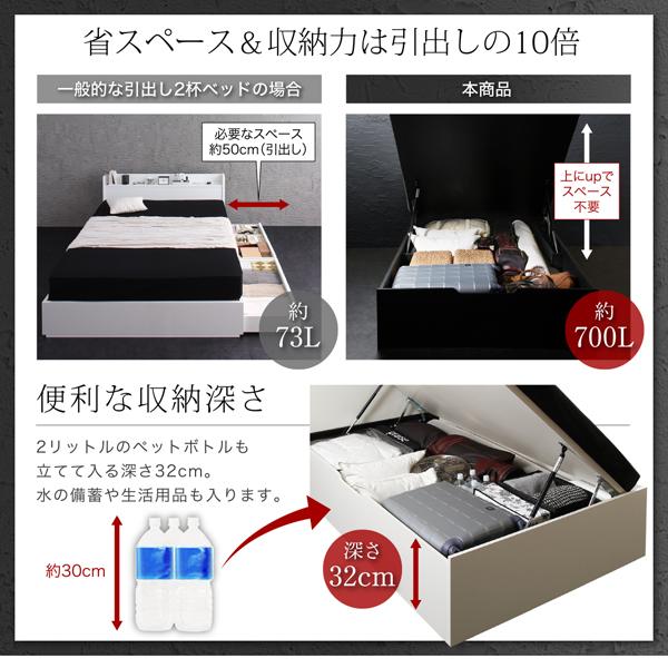 お客様組立 シンプルデザイン大容量収納跳ね上げ式ベッド Fermer フェルマー 薄型プレミアムポケットコイルマットレス付き 縦開き セミシングル 深さラージ