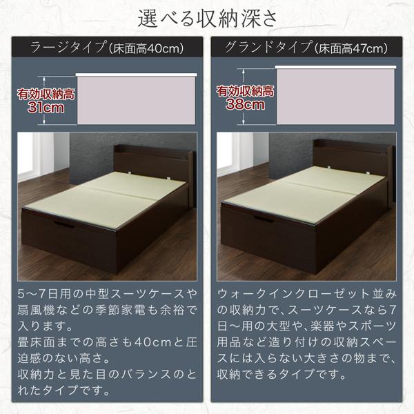 お客様組立 シンプルモダンデザイン大容量収納日本製棚付きガス圧式跳ね上げ畳ベッド 結葉 ユイハ 中国産畳 セミダブルサイズ 深さラージ