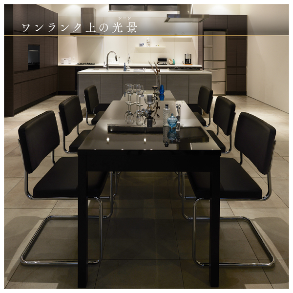 鏡面仕上げ スライド伸縮テーブルアーバンモダンデザインダイニング Lubey リュベ ダイニングチェア 2脚組