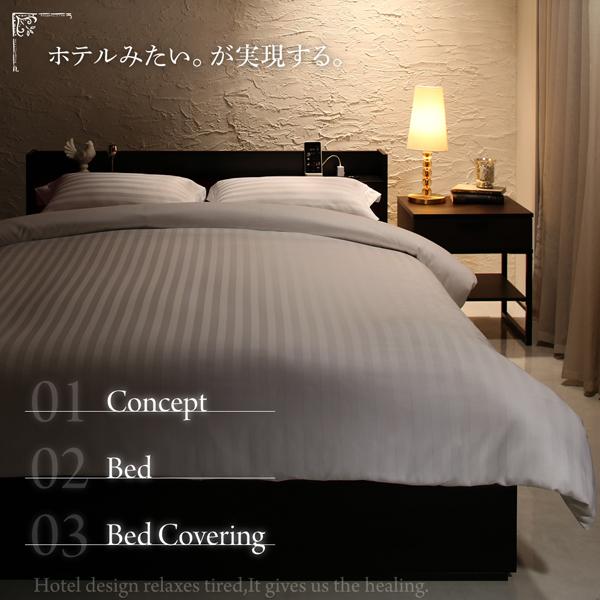 ホテルライクベッド 棚付き コンセント付き 本格ベッド  Etajure エタジュール 国産カバーポケットコイルマットレス付き 寝具カバーセット付 シングルサイズ