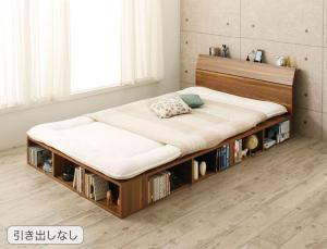 コンセント付 おしゃれな引き出し・本棚収納付ベッド 読夢 -TOKUMU- トクム プレミアムボンネルコイルマットレス付き 引き出しなし セミダブルサイズ