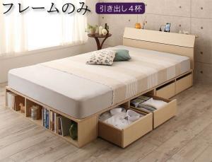 コンセント付 おしゃれな引き出し・本棚収納付ベッド 読夢 -TOKUMU- トクム ベッドフレームのみ 引き出し4杯 セミダブルサイズ