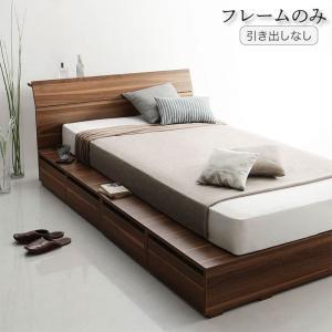 収納ベッド 棚付き コンセント付き デザイン  Novinis ノビニス ベッドフレームのみ 引き出しなし セミダブルサイズ