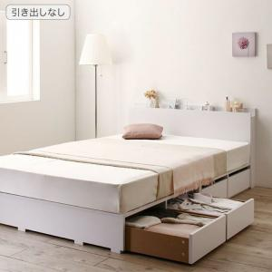 小上がりになるおしゃれな棚・コンセント付き収納ベッド WeiKern ヴァイケルン スタンダードボンネルコイルマットレス付き 引き出しなし シングルサイズ