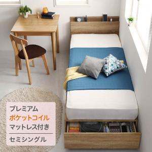 ワンルームにぴったりなコンパクト収納ベッド プレミアムポケットコイルマットレス付き セミシングル