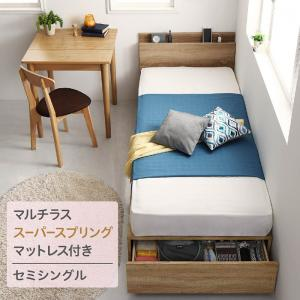ワンルームにぴったりなコンパクト収納ベッド マルチラススーパースプリングマットレス付き セミシングル