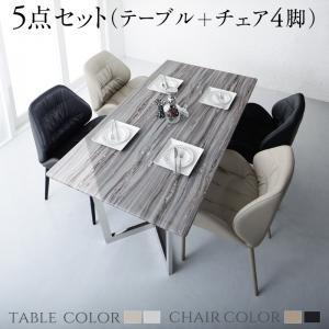 天然大理石の高級モダンデザインダイニング SHINE シャイン 5点セット(テーブル + チェア4脚) W160