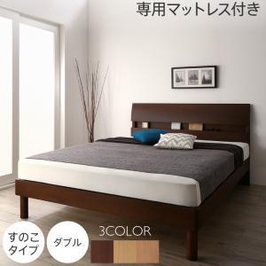 棚付き コンセント付き デザインベッド Hasmonto アスモント 専用マットレス付き すのこタイプ ダブルサイズ