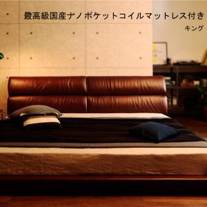 ヴィンテージ風レザー・大型サイズ・ローベッド OldLeather オールドレザー 最高級国産ナノポケットコイルマットレス付き キング レギュラー丈