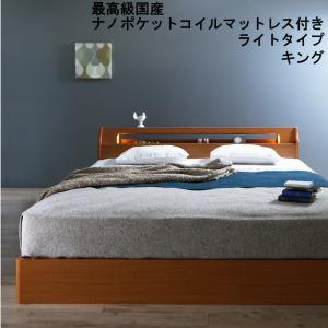 高級アルダー材ワイドサイズデザイン収納ベッド Hrymr フリュム 最高級国産ナノポケットコイルマットレス付き ライトタイプ キング