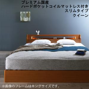 高級アルダー材ワイドサイズデザイン収納ベッド Hrymr フリュム プレミアム国産ハードポケットコイルマットレス付き スリムタイプ クイーンサイズ