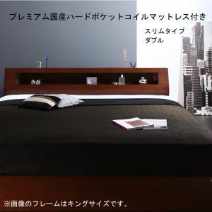 高級ウォルナット材ワイドサイズ収納ベッド Fenrir フェンリル プレミアム国産ハードポケットコイルマットレス付き スリムタイプ ダブルサイズ レギュラー丈