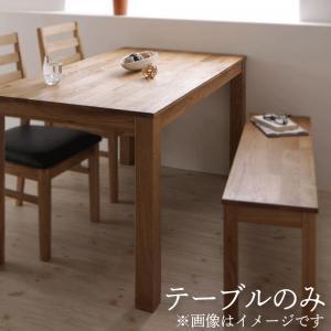 総無垢材 ダイニング家具 Tempus テンプス ダイニングテーブル オーク W135