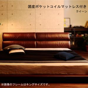 ヴィンテージ風レザー・大型サイズ・ローベッド OldLeather オールドレザー 国産ポケットコイルマットレス付き クイーンサイズ(SS×2)