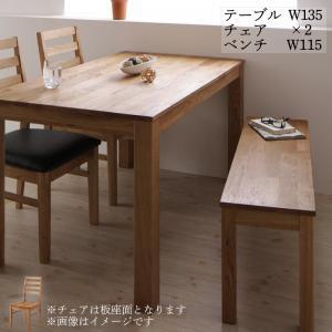 総無垢材 ダイニング家具 Tempus テンプス 4点セット(ダイニングテーブル + チェア2脚 + ベンチ1脚) オーク 板座 W135