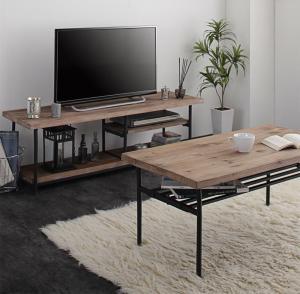杉古材ヴィンテージデザインリビングシリーズ Bartual バーチュアル 2点セット(テレビボード + センターテーブル) 幅120