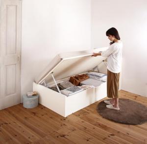 組立設置 小さな部屋に合うショート丈収納ベッド Odette オデット 薄型スタンダードポケットコイルマットレス付き セミシングル ショート丈 深さグランド