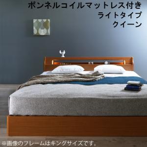 高級アルダー材ワイドサイズデザイン収納ベッド Hrymr フリュム ボンネルコイルマットレス付き ライトタイプ クイーンサイズ
