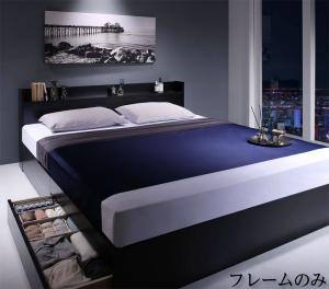 棚・コンセント付収納ベッド Milliald ミリアルド ベッドフレームのみ セミダブルサイズ