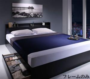 棚・コンセント付収納ベッド Milliald ミリアルド ベッドフレームのみ クイーンサイズ