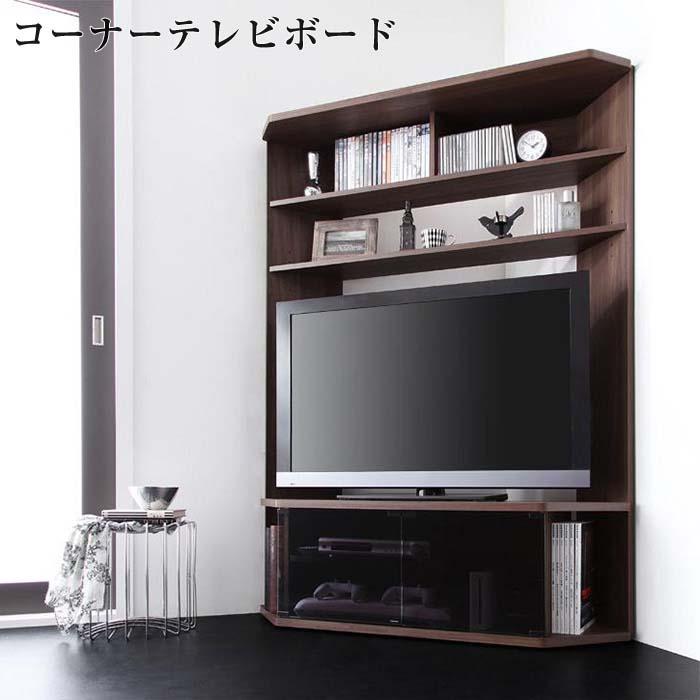 ハイタイプコーナーテレビボード 【Nova】 ノヴァ