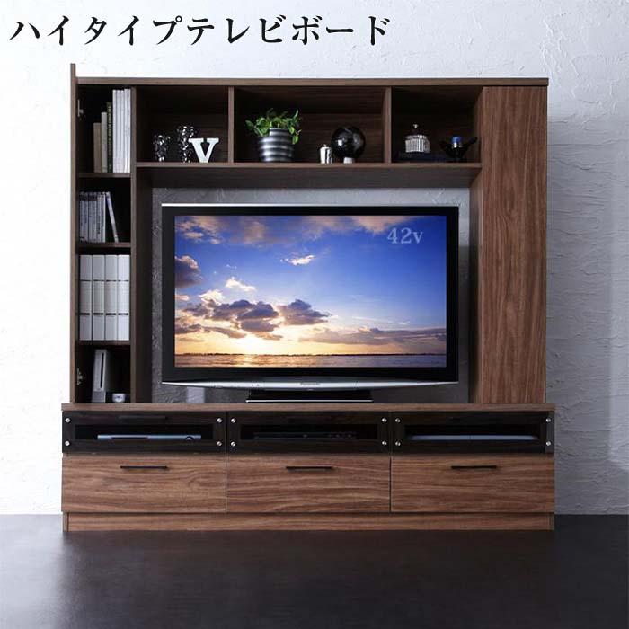 ハイタイプテレビボード 【LEGGENDA】 レジェンダ(代引不可)(NP後払不可)