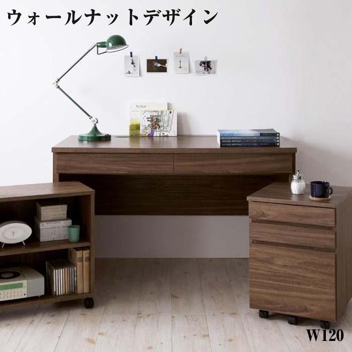 ウォールナットデザインシステムデスク 【Vintage】 ヴィンテージ