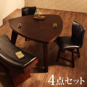 ダイニング家具 アジアン家具 モダン ダイニング 縁~EN /4点セット(テーブル+回転チェア×2+ベンチ)(代引不可)