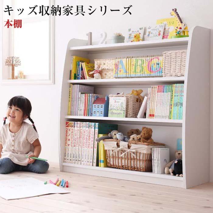 キッズ家具 キッズファニチャー 【CREA】 クレア 【本棚】 幅93cm 子供用家具