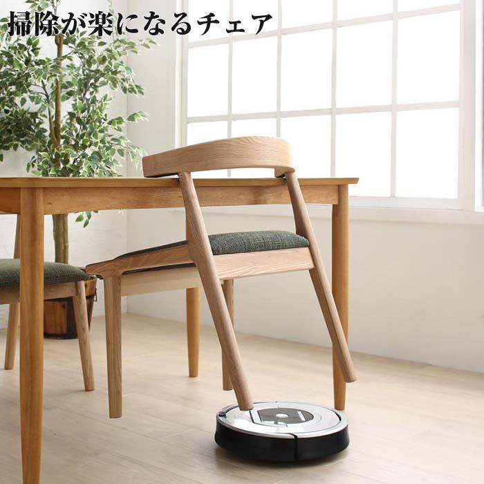 テーブルに引っ掛けて掃除が楽になる チェアー Claassen クラーセン 椅子 イス いす(代引不可)(NP後払不可)