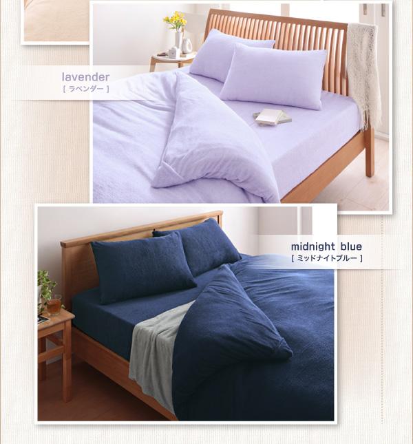 寝具カバー 20色から選べる 365日気持ちいい コットン タオル 掛布団カバー シングル