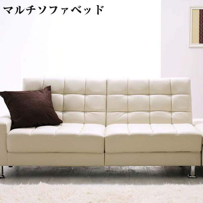 マルチソファベッド【DAIYA】ダイヤ ホワイト 白 幅167 ソファー sofa 3人掛け 2人掛け ベット カウチソファ リクライング リクライングソファ 3段階 分割 オットマン スツール 収納付き 脚付き 1人暮し おしゃれ レザー 合皮