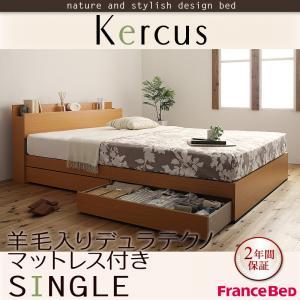 ベッド シングル マットレス付き シングルベッド 棚付き・コンセント付き 収納機能付き 収納ベッド 【Kercus】 ケークス 【羊毛入りデュラテクノマットレス付き】 シングルサイズ シングルベット (代引不可)