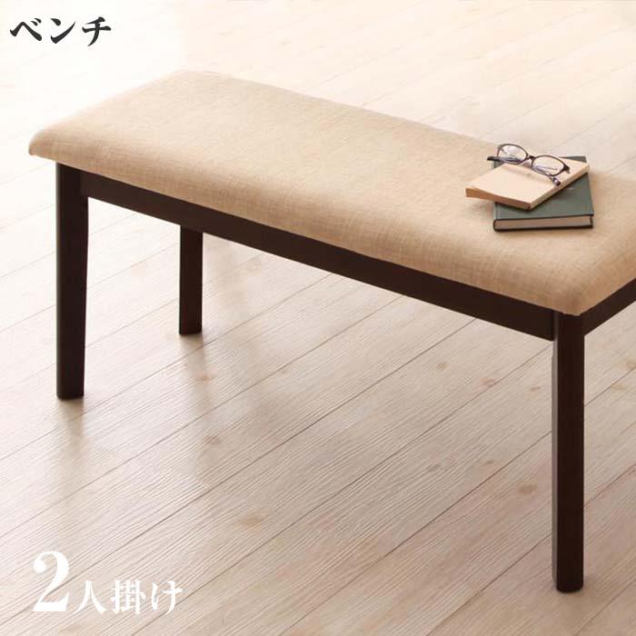 回転チェア付きモダンデザインダイニング【LEGNO】レグノ/ベンチ