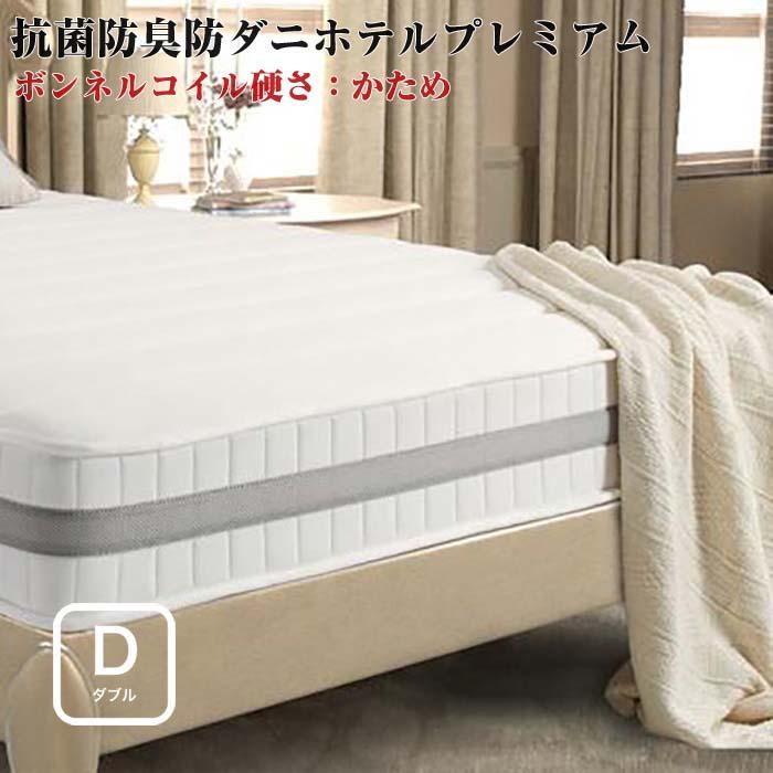 日本人技術者設計 超快眠マットレス抗菌防臭防ダニ【EVA】エヴァ ホテルプレミアムボンネルコイル 硬さ:かため ダブル