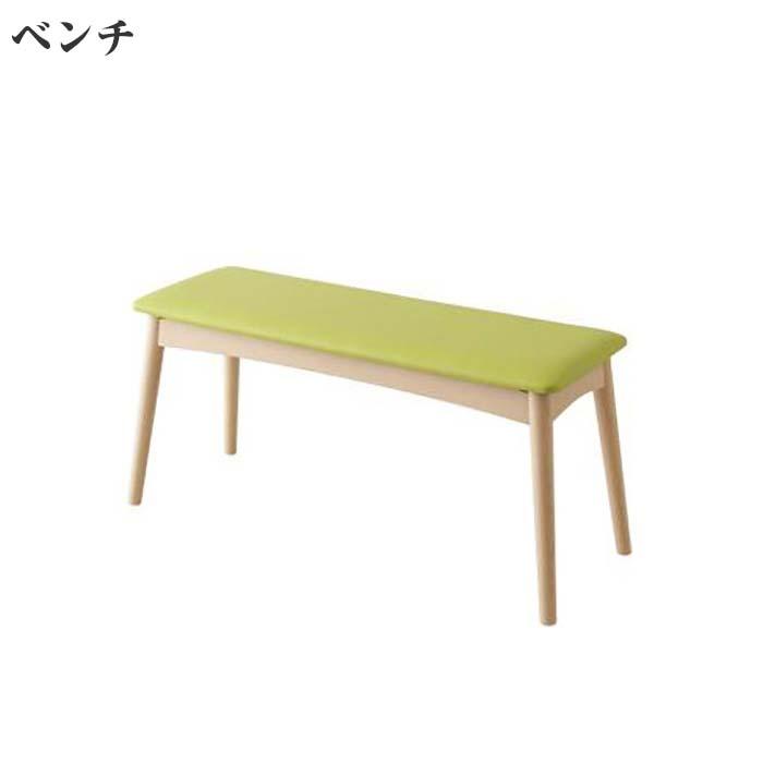 天然木半円テーブルダイニング【Mond】モント/ベンチ