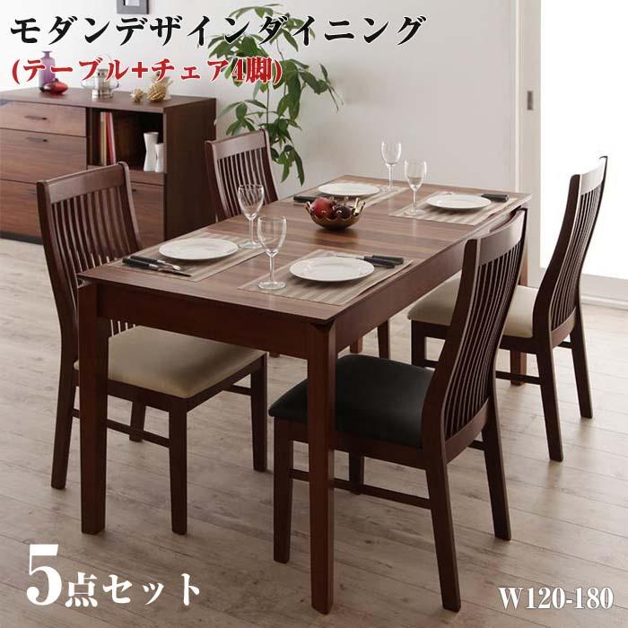 モダンデザインダイニング【Silta】シルタ/5点セット(テーブル+チェア×4)