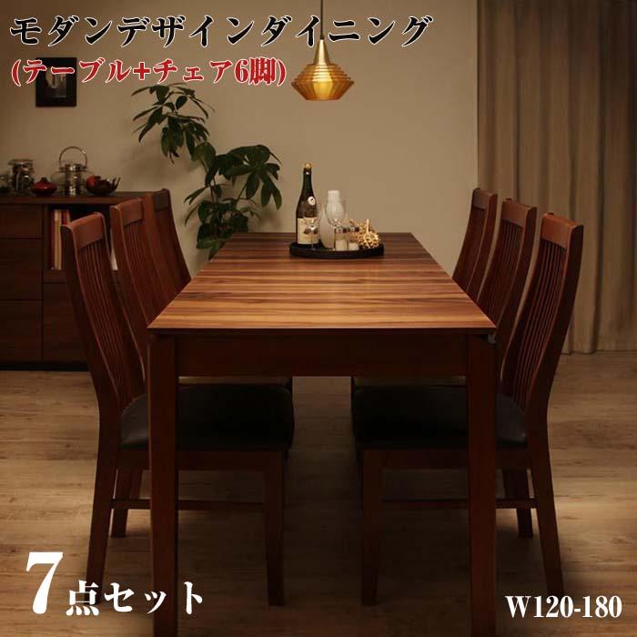 モダンデザインダイニング【Silta】シルタ/7点セット(テーブル+チェア×6)